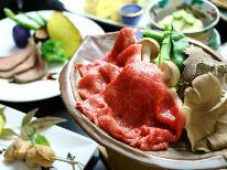 【グレードアップ】国産牛の陶板焼き♪信州野菜と一緒に召し上がる。ちょっぴり贅沢に・・・