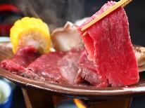 <GoToトラベルキャンペーン割引対象>★【グレードアップ】国産牛の陶板焼き♪信州野菜と一緒に召し上がる。ちょっぴり贅沢な旅を…《1泊2食付