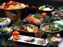 <GoToトラベルキャンペーン割引対象>【スタンダード】自家製有機野菜を使った♪信州の恵み満載 創作料理 1泊2食付きプラン