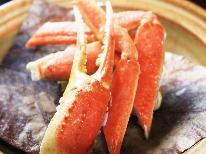 【至高の宴☆ジビエ×カニ】熊☆鹿☆猪☆鴨にさらに「蟹」!!赤穂谷温泉で贅沢な宴をぜひお楽しみください♪