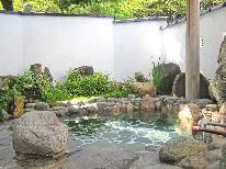1日2組様限定☆一軒宿の露天風呂を完全貸切!!赤穂谷温泉を心ゆくまで堪能できます・・・