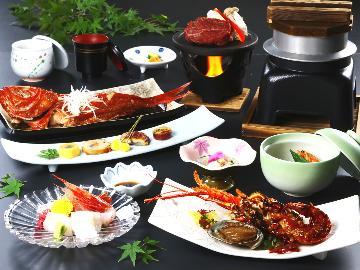 【今がお得】お1人様7,000円引き!寒月の宴◆金目鯛の煮つけ+伊勢海老◆大滝露天風呂と絶品創作料理