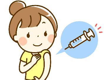【コロナに負けるな】ワクチン接種を終えた方限定◆通常価格よりもお一人様10%OFF!海〜Umi〜