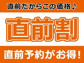 【直前割】8/9~8/12◆最大2,200円OFF!料理長厳選の創作料理 -夏宵の宴-
