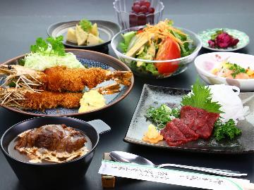 【人気No.1】当館の定番の料理を味わえる♪山中湖でのんびり癒し乃旅へ☆-2食付-