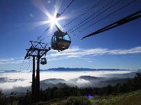 【御岳ロープウェイ 往復乗車券】割引チケットあり♪標高 2150m雲上のパノラマ♪雲海と彩の世界を体験!