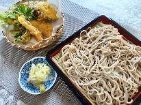 【信州そば】<季節の天ぷら>&<開田高原産 蕎麦>信州の美味しい物が味わえる♪1泊2食付