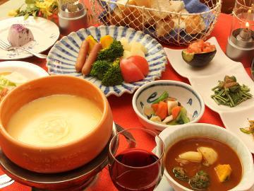 【季節野菜のチーズフォンデュ】あつあつとろ~り濃厚チーズ♪冬の戸隠高原でほっこり夕食◇2食付