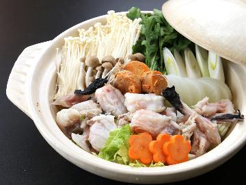 【1泊2食】★茨城の食材を満喫!期間限定あんこう鍋、日本酒付きプラン★