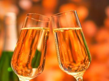【1泊2食】《カップルプラン》スパークリングワインで乾杯!優雅に贅沢にリラックス♪【平日限定】