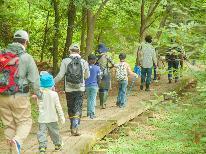 【トレッキング3大特典付】ハイキング、トレッキング、登山早朝出発OK!アクティブに過ごそう《夕食付》