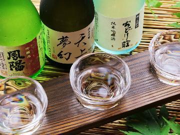 <GoToトラベルキャンペーン割引対象>宮城の地酒3種飲み比べ☆美食と美酒を心ゆくまで堪能する贅沢なひと時・・・