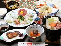 <GoToトラベルキャンペーン割引対象>◆スタンダード-2食付-◆季節感じる旬コースをリーズナブルに!温泉24時間入浴OK♪