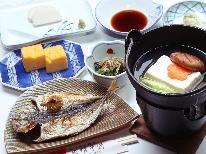 <GoToトラベルキャンペーン割引対象>◆朝食付◆1日のはじまりは体に優しい和朝食から・・♪湯河原温泉旅行!