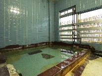 <GoToトラベルキャンペーン割引対象>◆素泊まり◆24時間入浴OK!PH8.5美肌の湯を満喫♪ビジネスも歓迎!