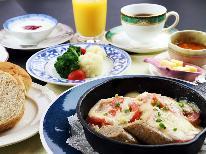 【B&Bこだわりの朝食】那須の自然で目覚める朝にピッタリの朝食を・・・[現金特価]