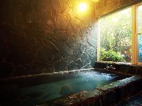 【素泊まり】リーズナブルに自由な那須旅を・・・24時間貸切可能のお風呂でゆったりのんびり♪