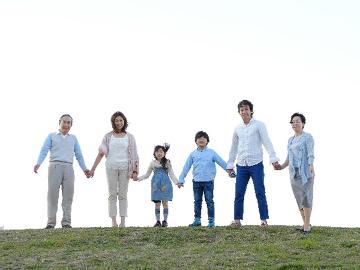 【ファミリー】お子様連れのお出かけならこのプランで♪山・川の恵みと古民家で家族旅行応援