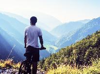 【漁火会席】鳥取県大山でサイクルツーリング☆屋根付き施錠できる自転車置き場あり!【1泊2食付】