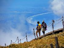 <GoToトラベルキャンペーン割引対象>【1泊朝食付】早朝出発の登山家、必見!朝ごはんはお弁当をご用意します。