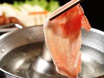 <GoToトラベルキャンペーン割引対象>【HP特別価格】【スタンダード】信州産酵母豚『しん農ポーク』のしゃぶしゃぶで信州の味覚を味わう 1泊2食