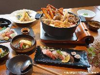 <GoToトラベルキャンペーン割引対象>【豪華海鮮充実】毎朝仕入れる新鮮な日本海の海の幸を存分に堪能!旬の魚介を心ゆくまで♪[1泊2食付]