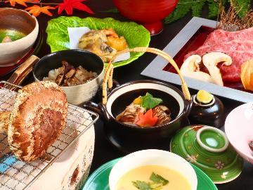 ≪9~10月限定≫贅沢に!秋の味覚の王様「松茸」&選べる「米沢牛すき焼」OR「米沢牛しゃぶしゃぶ」食の旅