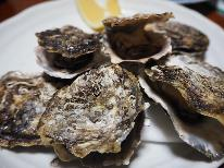 【平日限定】牡蠣も付いた超リーズナブルカニプラン!!〔個室食〕