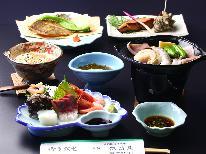 リーズナブルプラン♪日本海の恵みを食べに行こう!!