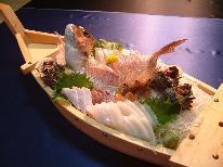 スタンダード【おまかせ会席】板長自慢の舟盛付きで日本海満喫プラン♪