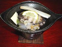 スタンダード【おまかせ会席】アワビが付いた日本海満喫プラン♪
