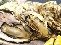≪GoToトラベル対象外≫【牡蠣フライ付】今年もカニ♪自家養殖ぷりぷりカキフライとカニフルコース〔個室食〕