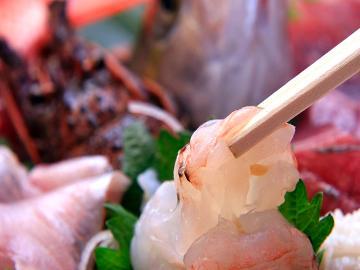 【グレードアップ】豪華!伊勢海老お造り付!新鮮な海鮮料理をたっぷりご堪能♪[1泊2食付]