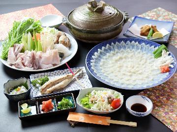 【冬季限定】冬の味覚!新鮮なとらふぐ料理をご堪能♪[1泊2食付]