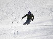 【連休限定】リフト券も当日手配OK! かぐらスキー場で過ごす連休♪連泊プラン【1泊2食付】