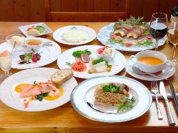 【スタンダード2食付】ボリューム満点!フレンチ&イタリアンの創作フルコース料理で贅沢なひとときを♪【GoToトラベルキャンペーン割引対象】