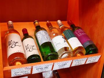 ◆山梨県民限定◆ オリジナルワイン特典付き♪ 県内でゆっくり過ごす☆+゚ おもてなし2食付