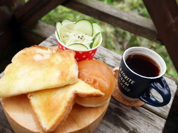 【朝食付き】山の隠れ家モーニングで爽やかな朝を♪