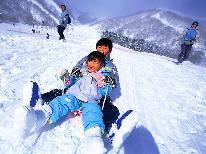 【スキープラン】☆平日限定のお得なリフト1日券付き☆スキーの後は当館の温泉でゆっくりと♪1泊2食