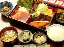 <GoToトラベルキャンペーン割引対象>【朝食付】 IN22時OK!あったか美味しい♪自家製米、手作り味噌の健康的な朝ごはん
