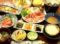 【1泊2食】 トロトロしっとり♪美肌の湯&上州もち豚と手作り田舎料理 スタンダードプラン