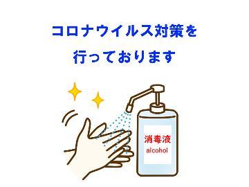 【ワクチン接種応援・特典付き】【紫光】-八光海鮮◆最上級コース- [1泊2食]