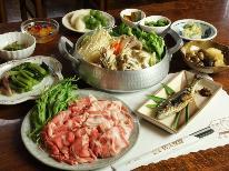 【1泊2食付】 自家製食材、地元食材を使った料理に舌鼓♪【グリーンシーズン】《家族旅行応援》