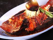 【アワビ踊り焼き&金目鯛丸煮】伊豆の2大味覚をご堪能♪雲見温泉でゆったり過ごす…♪