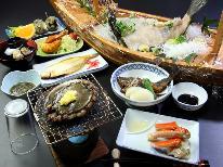 【GoToトラベル対象外】若狭スペシャル!! 海鮮舟盛り+あわび付きで若狭を食い尽くそう♪