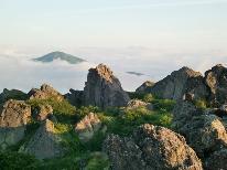 myoko登山プラン!!―朝食はコシヒカリのおにぎり―【使っ得!キャンペーン対象】