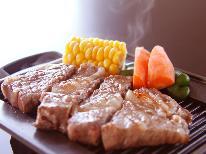 【HP限定価格】【和牛付き】冬の味覚とお肉を味わう★国産和牛ステーキ×かにコース〔1泊2食付〕