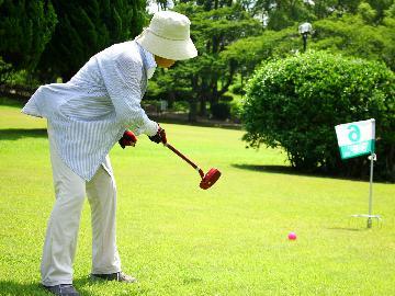 <GoToトラベルキャンペーン割引対象>★特典付★平日限定【グラウンドゴルフ(会席)プラン】手ぶらでOK!芝生広場でグラウンドゴルフ♪