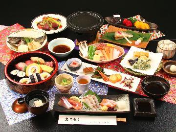 <GoToトラベルキャンペーン割引対象>【旬彩会席(特撰)コース】旬の食材を彩り豊かに盛り付けました。御祝いの宴席にも相応しいプランです。