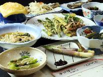 【365日同一料金!】山の幸満載!きのこづくし!俺が採れたて山の幸食わせてやるべぇ~◆1泊2食◆